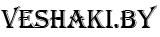 Вешалки-плечики | Горшки для рассады | Производство | СамьЯн-лит